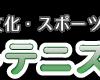 6月8日 本日の練習は中止